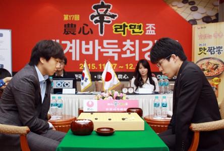 Choi Cheolan Ida Atsushi