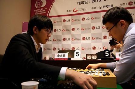 LG Cup 2015 finale