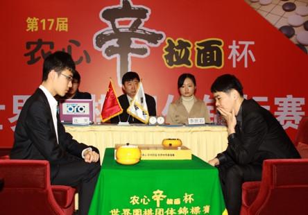 Lian Xiao Lee Sedol